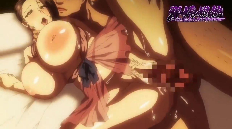 JashinShoukan Episode2 PV 14