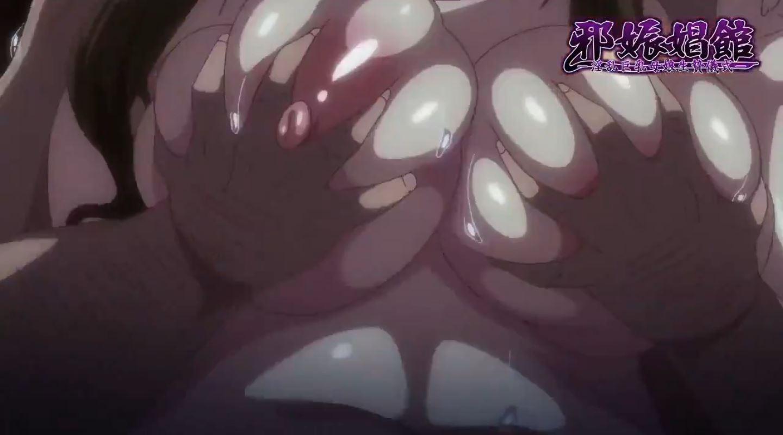 JashinShoukan Episode2 PV 19