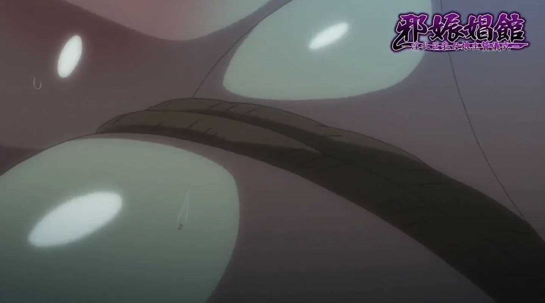 JashinShoukan Episode2 PV 2