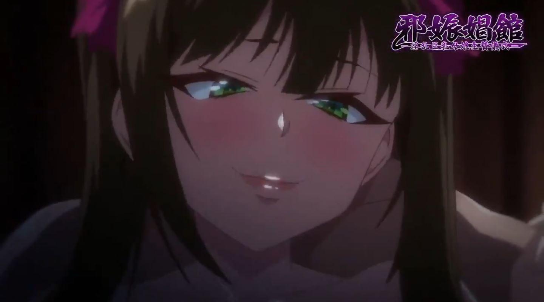 JashinShoukan Episode2 PV 20