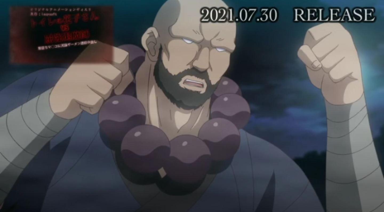 ToiletnoHanakosanvsKukkyouTaimashi Episode3 PV 12