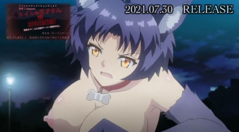 ToiletnoHanakosanvsKukkyouTaimashi Episode3 PV 13