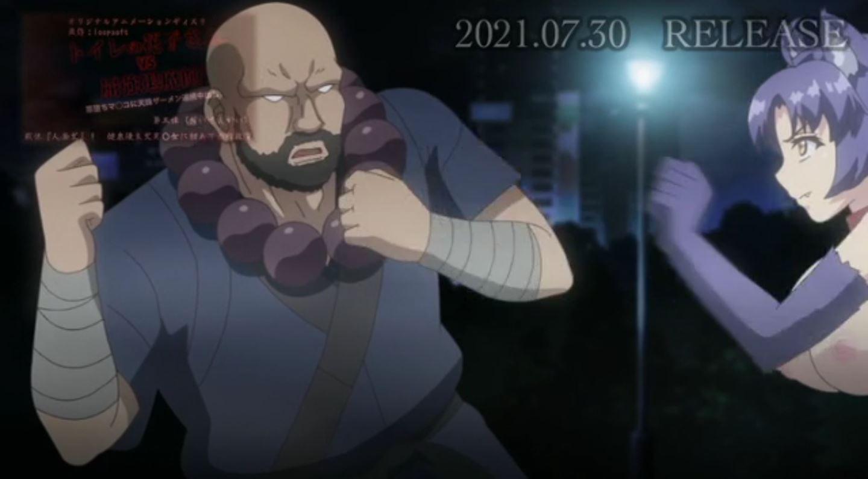 ToiletnoHanakosanvsKukkyouTaimashi Episode3 PV 14