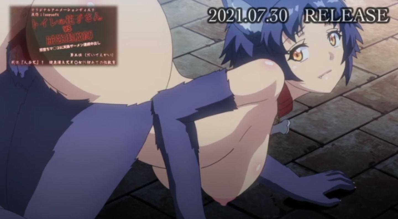 ToiletnoHanakosanvsKukkyouTaimashi Episode3 PV 17