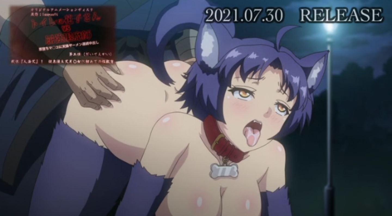 ToiletnoHanakosanvsKukkyouTaimashi Episode3 PV 20