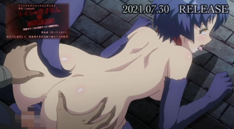 ToiletnoHanakosanvsKukkyouTaimashi Episode3 PV 21