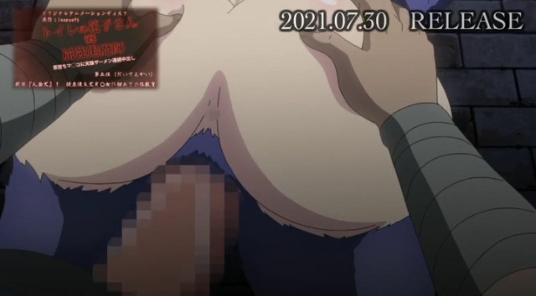 ToiletnoHanakosanvsKukkyouTaimashi Episode3 PV 23