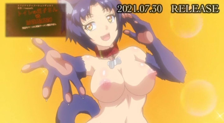 ToiletnoHanakosanvsKukkyouTaimashi Episode3 PV 8