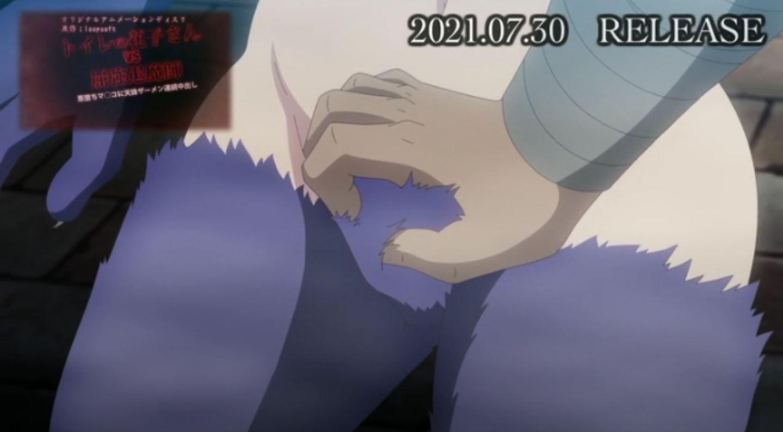 ToiletnoHanakosanvsKukkyouTaimashi Episode3 PV 9