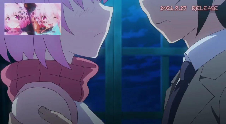 UsamimiBoukentan Episode1 PV 18