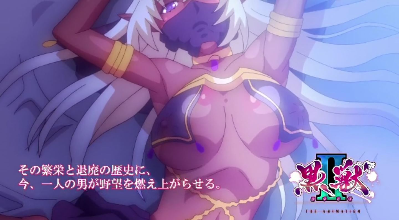 Kuroinu2 EroAnime Episode1 PV 10