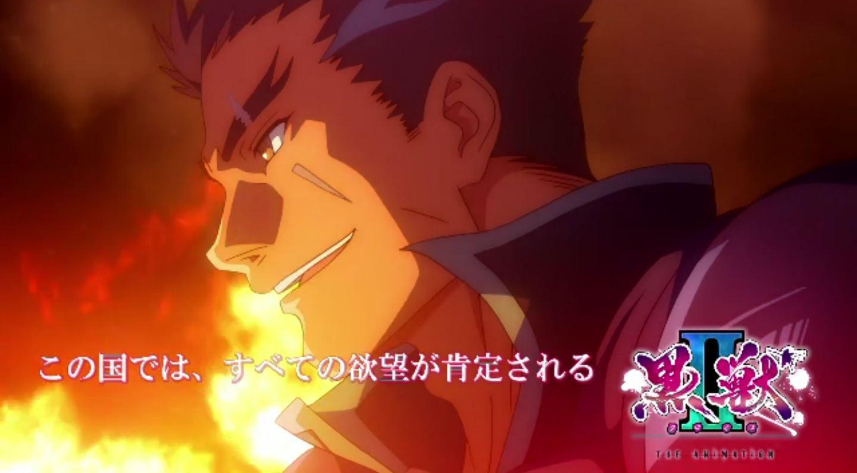 Kuroinu2 EroAnime Episode1 PV 2