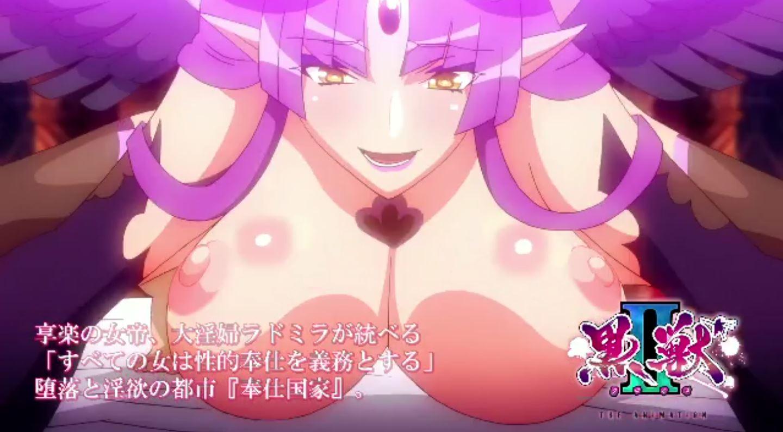 Kuroinu2 EroAnime Episode1 PV 5
