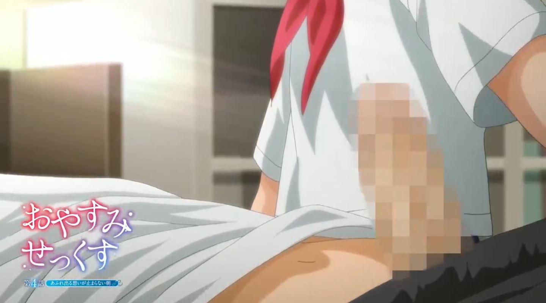 OyasumiSex EroAnime Episode4 PV 6
