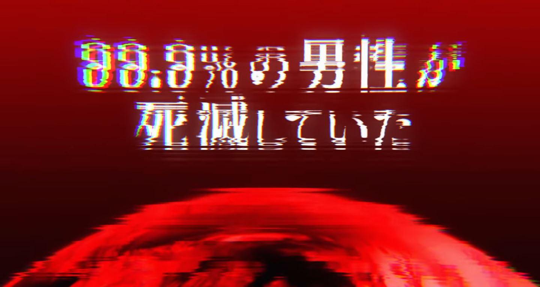 ShuumatsunoHarem Sexy Trailer 12
