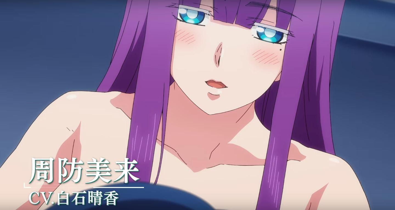 ShuumatsunoHarem Sexy Trailer 19