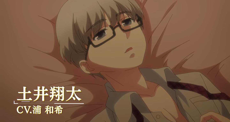 ShuumatsunoHarem Sexy Trailer 29
