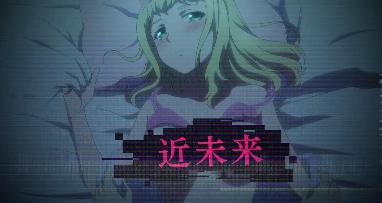 ShuumatsunoHarem Sexy Trailer 48