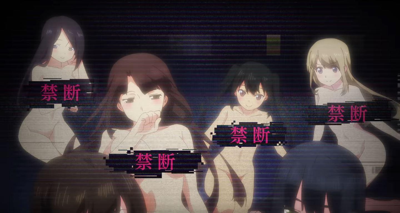 ShuumatsunoHarem Sexy Trailer 53