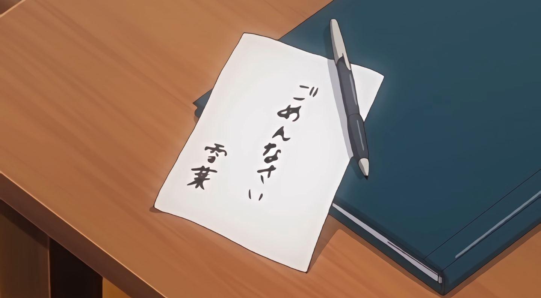 ToshoshitsunoKanojo Episode4 3