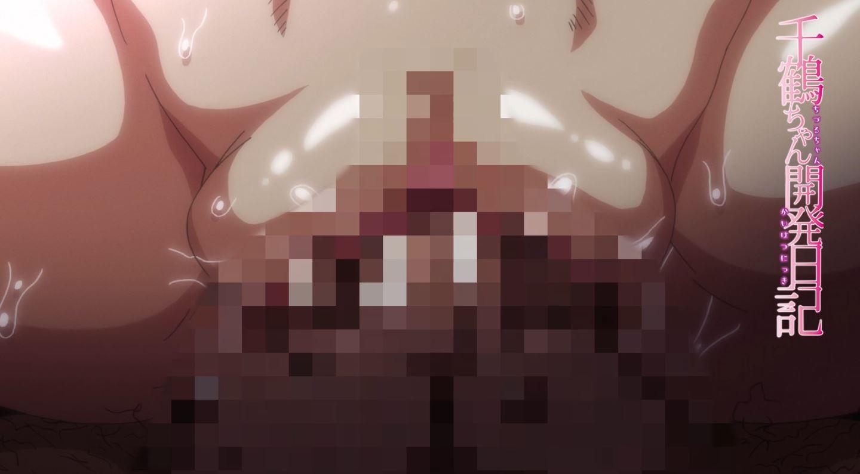 ChizuruchanKaihatsuNikki Episode5 PV 7