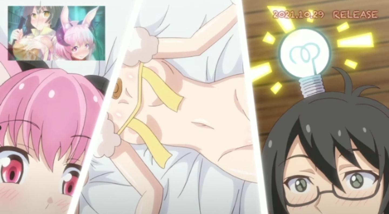 UsamimiBoukentan Episode2 PV 22